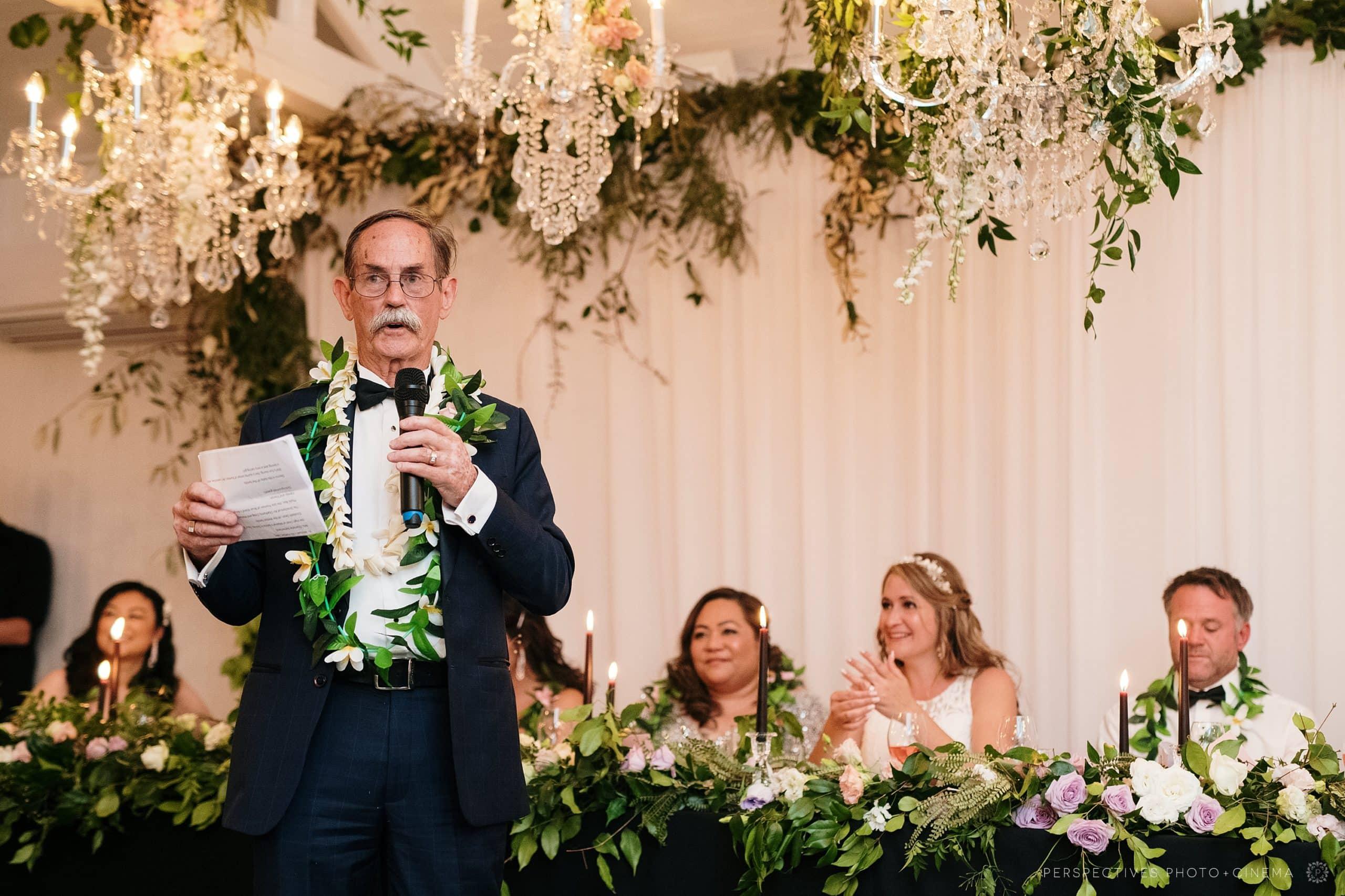 Man o war wedding